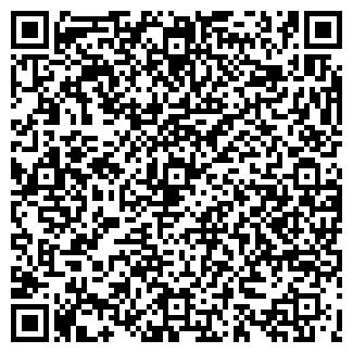 QR-код с контактной информацией организации СЕЛИДА