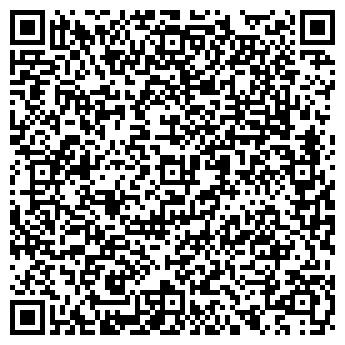 QR-код с контактной информацией организации Вита-Оптика, ЧП