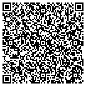 QR-код с контактной информацией организации Эндо, Компания