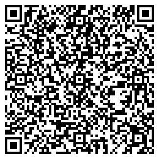 QR-код с контактной информацией организации 4eyes, ООО