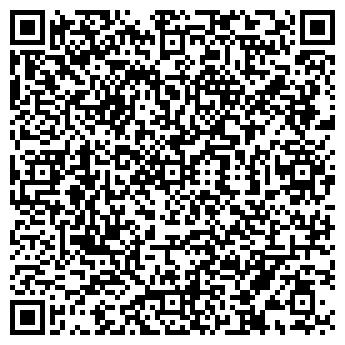 QR-код с контактной информацией организации Декомед, АО