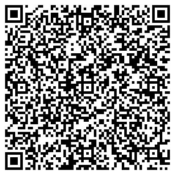 QR-код с контактной информацией организации Провижн Групп, ООО