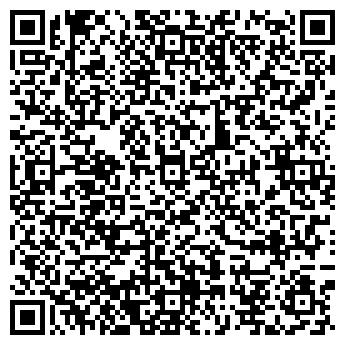 QR-код с контактной информацией организации SOLANDER