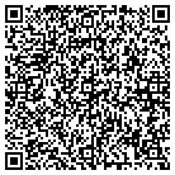QR-код с контактной информацией организации Оптика очи, ЧП