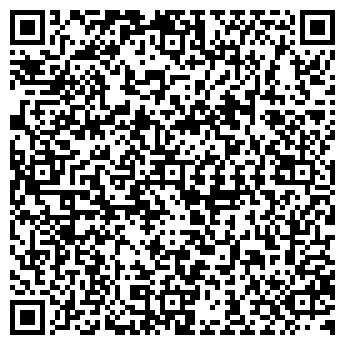 QR-код с контактной информацией организации Kids Оптика, ЧП