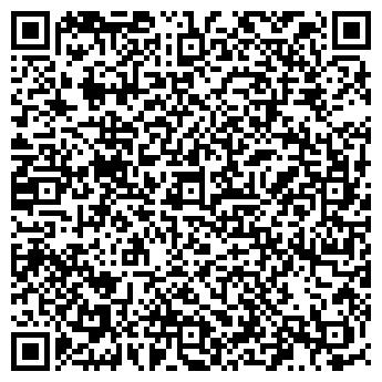 QR-код с контактной информацией организации Оптика Биомед, ООО