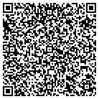 QR-код с контактной информацией организации Украмер, ООО