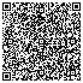 QR-код с контактной информацией организации Инспе, ООО