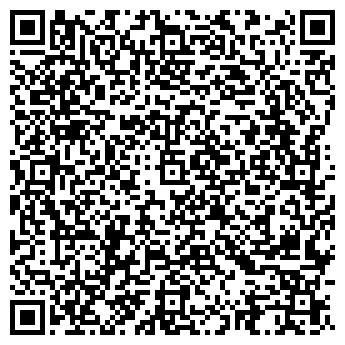 QR-код с контактной информацией организации ORTO-DENTE, ЧП