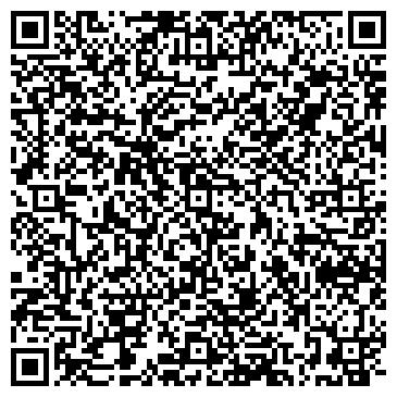 QR-код с контактной информацией организации Оптикус, ЧП