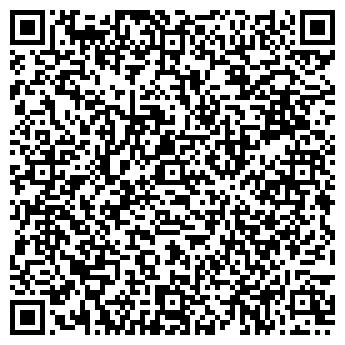 QR-код с контактной информацией организации Доставка линз, ООО