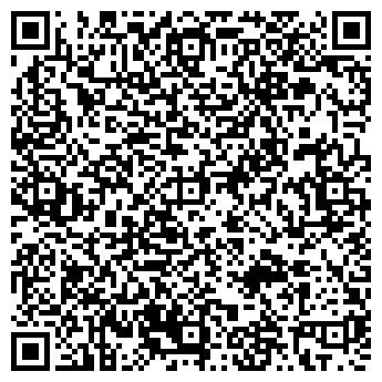 QR-код с контактной информацией организации ШопОнлайн, ЧП