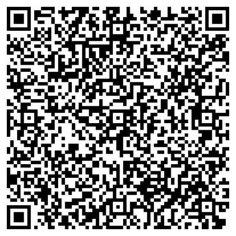 QR-код с контактной информацией организации Укрдент, ООО
