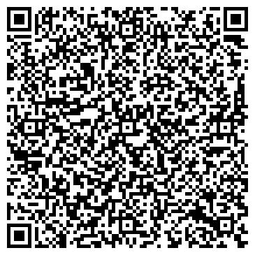 QR-код с контактной информацией организации Авгур дентал, ЧП