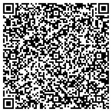 QR-код с контактной информацией организации Зуботехническая лаборатория, ЧП