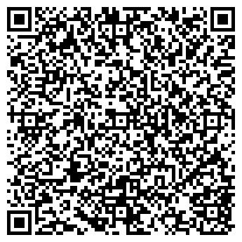 QR-код с контактной информацией организации ДИАЛОГ-СТОЛИЦА