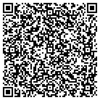 QR-код с контактной информацией организации Дюк смайл, ООО