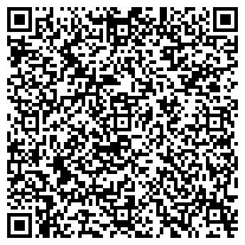 QR-код с контактной информацией организации Дентстал фирма, ЧП