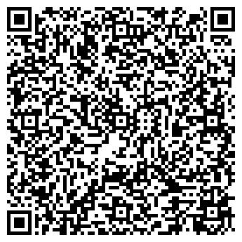 QR-код с контактной информацией организации Гекса УТП, ООО
