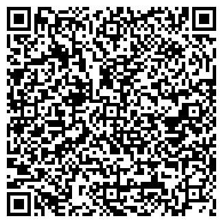QR-код с контактной информацией организации БАЗА ЭЛЕКТРОНИКИ