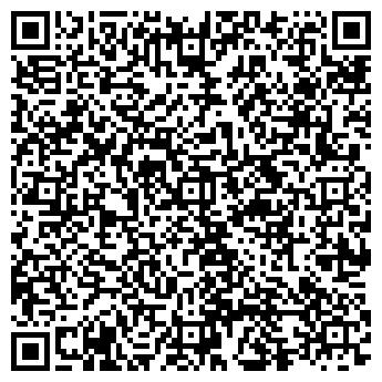 QR-код с контактной информацией организации Оттимо, ООО