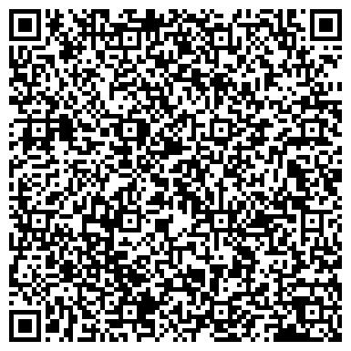 QR-код с контактной информацией организации Релакс, ЧП (ТМ Ахилл)