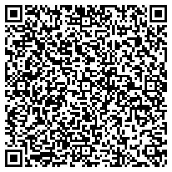 QR-код с контактной информацией организации Тангенс-Вирьем, ООО