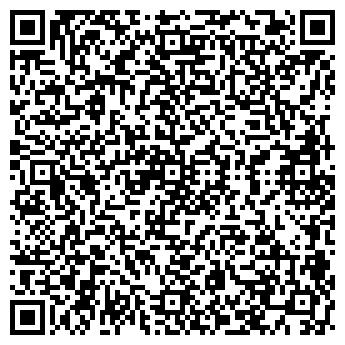 QR-код с контактной информацией организации Симба, Компания