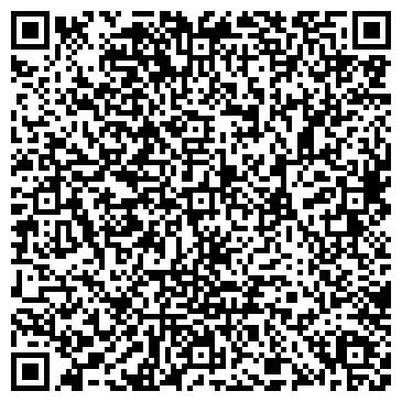 QR-код с контактной информацией организации Винмедикал, ООО
