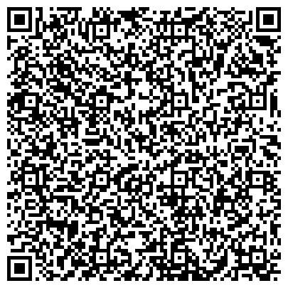 QR-код с контактной информацией организации Dentall Service, ЧП (Денталл Сервис)
