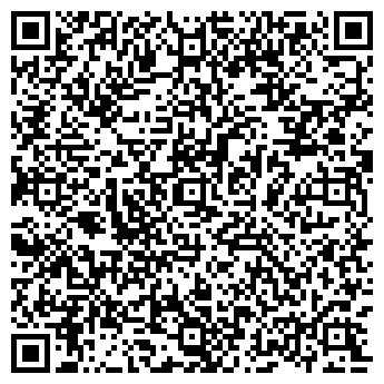 QR-код с контактной информацией организации Кодак-Украина, ООО