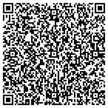QR-код с контактной информацией организации Галит, ЧП