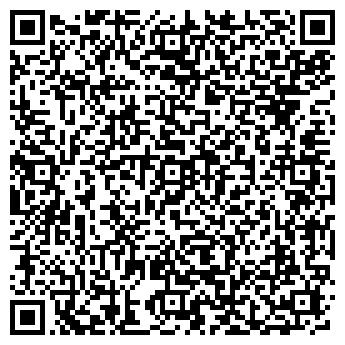 QR-код с контактной информацией организации Каскад Дент, ООО