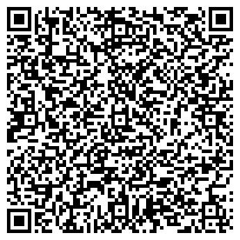 QR-код с контактной информацией организации Стефания, ЧП
