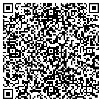 QR-код с контактной информацией организации Форт, ООО