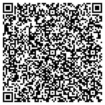 QR-код с контактной информацией организации Багира, Компания