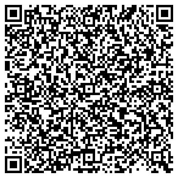 QR-код с контактной информацией организации Витадент ЛТД, ООО