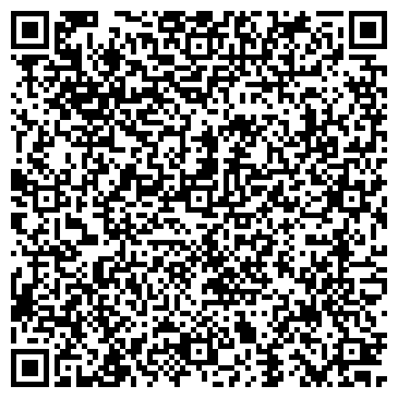 QR-код с контактной информацией организации Tiens Group, Представительтво