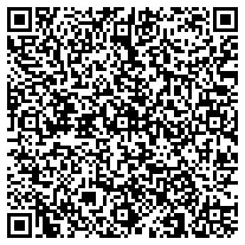 QR-код с контактной информацией организации Хелат, ООО