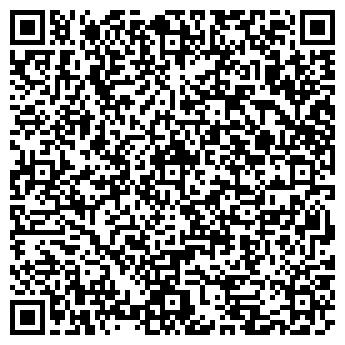 QR-код с контактной информацией организации Эксималаб, ООО