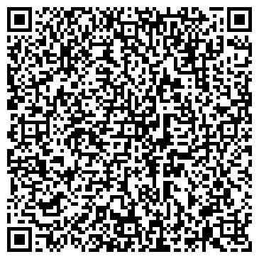 QR-код с контактной информацией организации Чередниченко, ФЛП