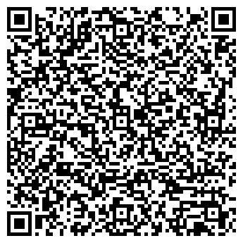 QR-код с контактной информацией организации Укрбиомед, ООО