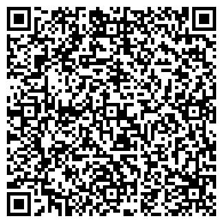 QR-код с контактной информацией организации Метео-шоп, ЧП