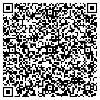 QR-код с контактной информацией организации Люмва, ООО