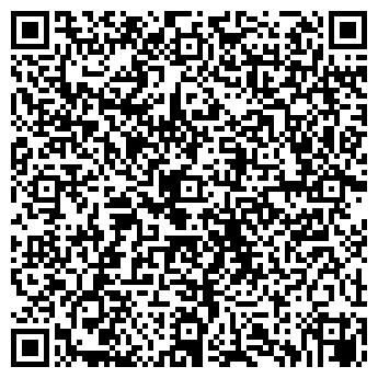 QR-код с контактной информацией организации ДЖУЛИЯ ТРЭВЕЛ