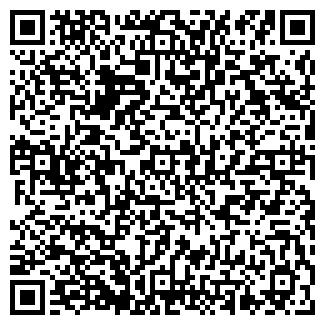 QR-код с контактной информацией организации Ультразвук, ООО
