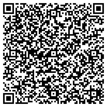 QR-код с контактной информацией организации Безникотина,ЧП