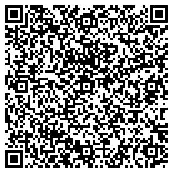 QR-код с контактной информацией организации Лупейко, СПД