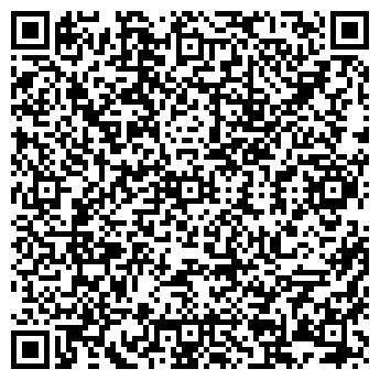 QR-код с контактной информацией организации Микрос, ООО
