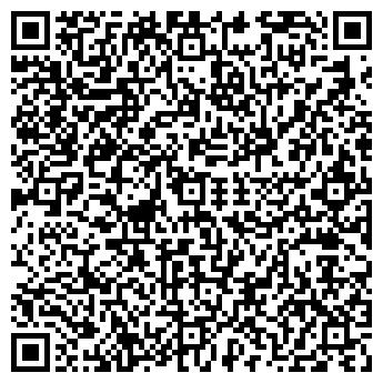 QR-код с контактной информацией организации Форамед, ООО